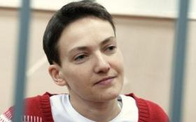 Стало известно о важном шаге в освобождении Савченко