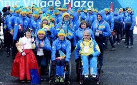 Паралимпиада 2018: украинские спортсмены триумфально завершили зимние Игры