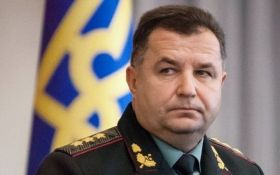 Полторак подписал приказ о призыве офицеров запаса на военную службу