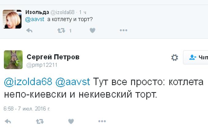 Російського журналіста висміяли за ідею помсти Україні перейменуванням у Москві (8)