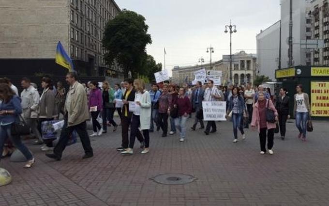 Під Кабміном йде масштабна акція протесту: опубліковані фото і відео