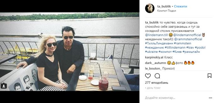 В сети бурно обсуждают неожиданный приезд в Киев всемирного известного рок-музыканта: опубликованы фото (2)