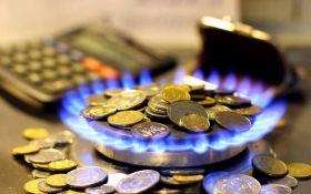 Ціни на газ в Україні: в Мінфіні оприлюднили попередні підсумки переговорів з МВФ