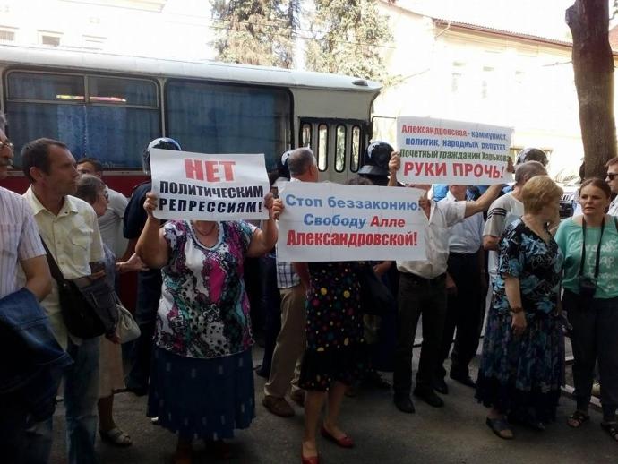 Захисників комуністки Александровської в Харкові закидали яйцями: з'явилися фото (1)