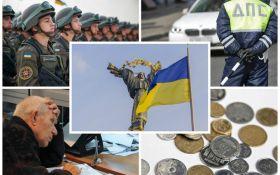 Вывод монет, новые деньги, осенний призыв, льготы: как изменится жизнь украинцев с октября 2019 года