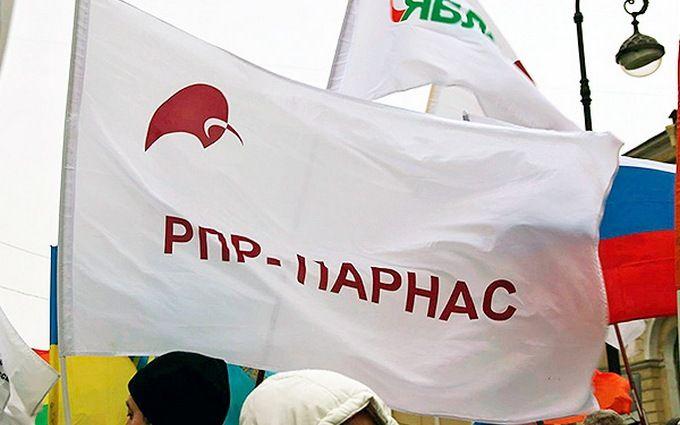 Російська опозиція звернулася до України з несподіваним проханням