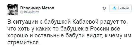 """Багата бабуся """"коханки Путіна"""" підірвала соцмережі (10)"""