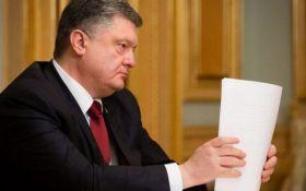 Обмен пленными на Донбассе: Порошенко принял решение еще по одной преступнице
