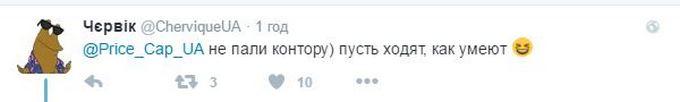 Загострення на Донбасі: соцмережі посміялися над зведеннями бойовиків ДНР (3)