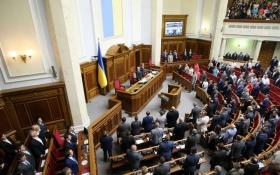"""В Раде пройдет """"час вопросов"""" к правительству: онлайн-трансляция"""