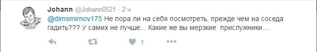 Російський письменник матом вилаяв чиновницю Путіна за слова про Шеремета (2)