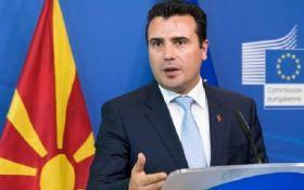 Влада Македонії погодилася перейменувати країну: відома нова назва
