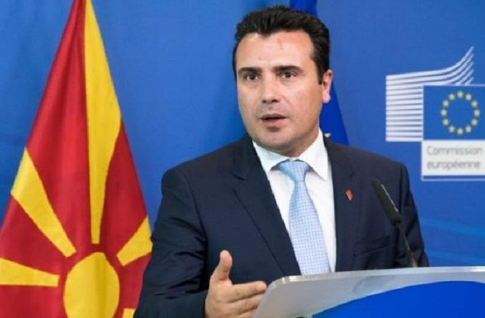 Власти Македонии согласилась переименовать страну: известно новое название