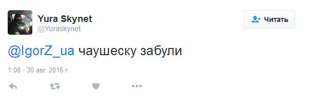 Шість мертвих друзів вже чекають на Путіна: соцмережі підірвав новий жарт (5)