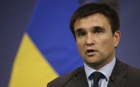 РФ хоче розчленувати Україну: Клімкін зробив резонансну заяву