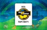 Результаты чемпионата Украины 2016/2017 по футболу: первый этап