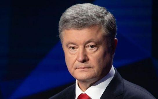 Мы немедленно это сделали - Порошенко призывает Зеленского опомниться