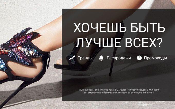 Женская обувь от Modoza.com: история и виды