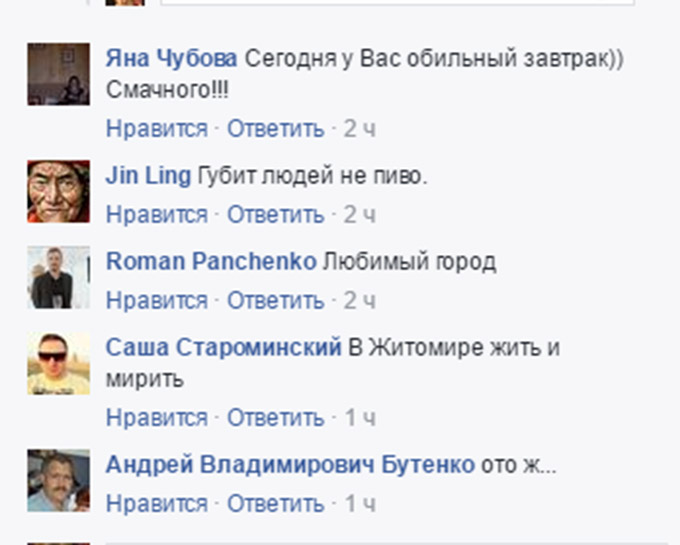 Російський поет показав ще один