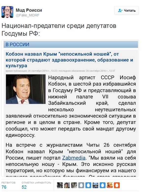Путінський співак зробив скандальну заяву про Крим: соцмережі вибухнули (1)