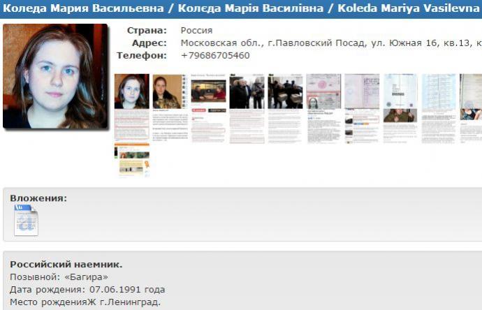 Серед акредитованих в ДНР журналістів знайшли дівчину-бойовика (1)