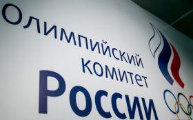 МОК прийняв рішення щодо санкцій проти Росії