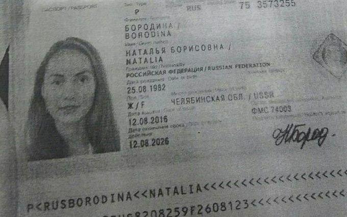 У Домінікані дуже нерозумно померла росіянка: опубліковано відео