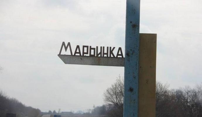 Закрыт контрольно-пропускной пункт в Марьинке - СНБО