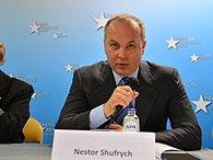Нестор Шуфрич принял участие в международной конференции в Брюсселе, посвященной антикризисной стратегии развития Украины