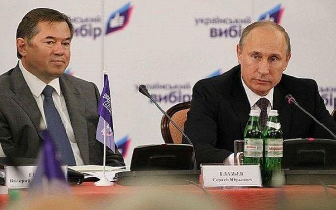 В Україні розкрили гучний компромат на радника Путіна: з'явилося аудіо