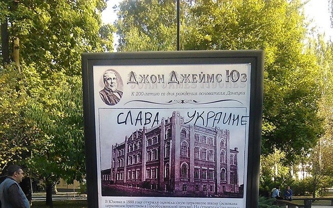 Бойовиків ДНР шокували українські гасла в центрі Донецька
