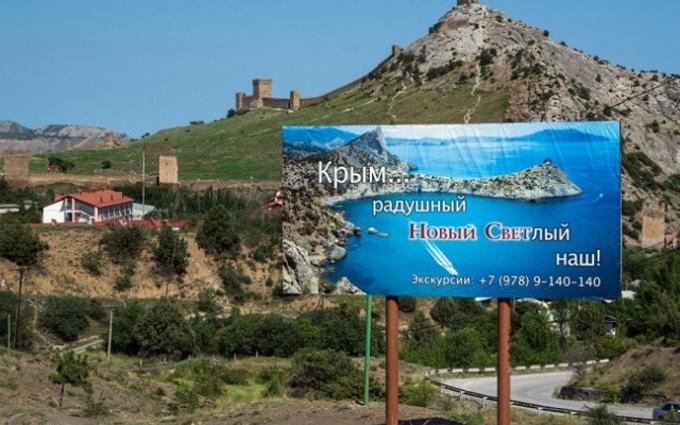 У Криму таємничі патріоти України збурили окупантів: з'явилося фото