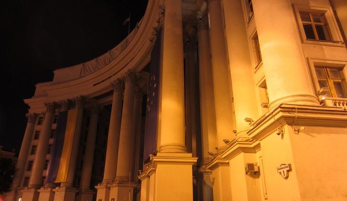 МЗС засуджує дії РФ на Донбасі