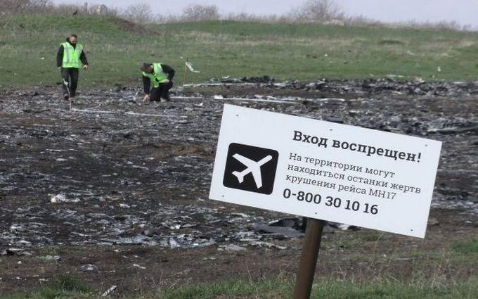 Bellingcat обнародовал новые данные по катастрофе МН17: опубликованы фото