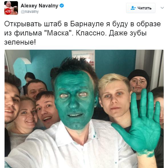 Соперника Путина залили зеленкой, сеть взбудоражена: появились фото и видео (1)