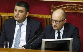 Яценюк высказался по поводу отставки правительства Гройсмана