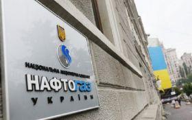 """""""Нафтогаз Украины"""" хочет полностью ликвидировать правление компании - известна причина"""
