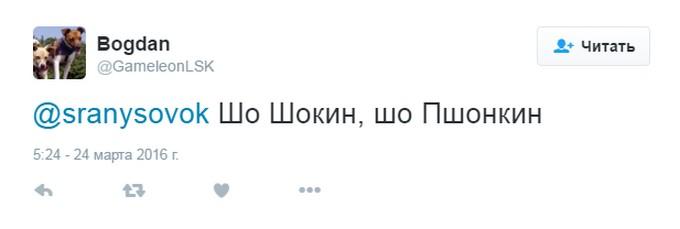 Соцсети возмутило увольнение прокуроров Сакварелидзе: украинцам плюют в лицо (2)