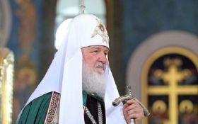 Патріарх Кирило написав Папі Римському через Україну