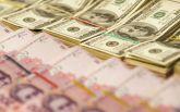 Курсы валют в Украине на четверг, 16 февраля