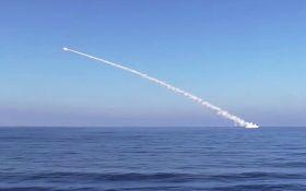 Россия ударила крылатыми ракетами по Сирии: появилось видео