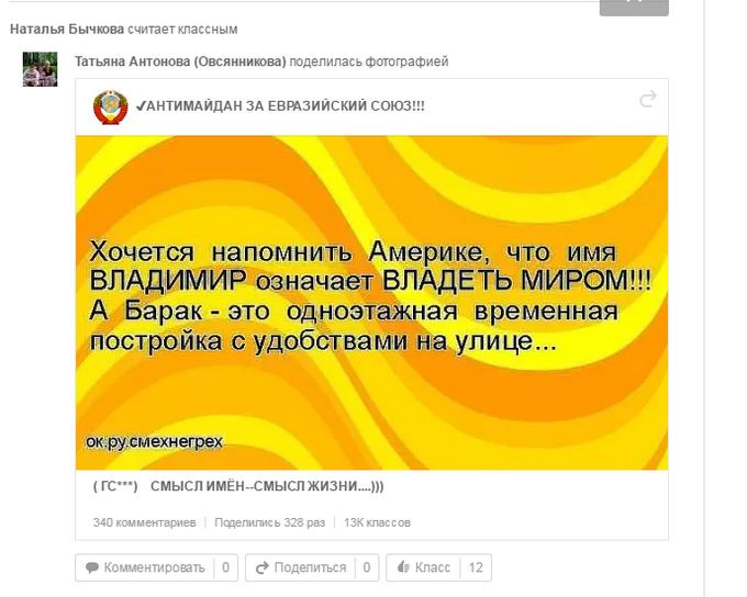 """Затятих любителів Путіна і """"руського миру"""" знайшли ще в одному місті України: стали відомі подробиці (10)"""