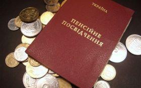 Критически важно: в МВФ объяснили требование проведения пенсионной реформы в Украине