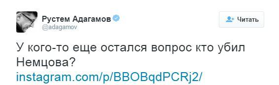 Угроза Кадырова Касьянову: реакция соцсетей (2)