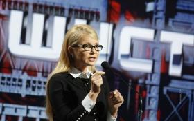 Тимошенко оскорбила Яценюка и собирается оценить работу его Кабмина: появилось видео