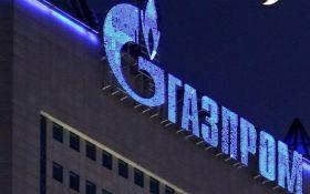 """В Украине анонсировали """"сюрприз"""" в деле взыскания долгов с Газпрома"""