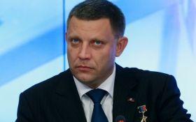 Главарь боевиков ДНР приехал в Кремль: названа причина