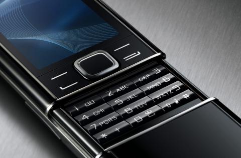 Мобильные телефоны прослушивают! Как защититься