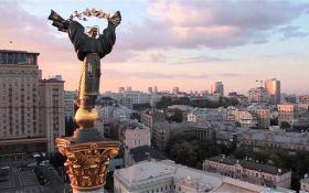 Поруч з Бухарестом і Нью-Делі: Київ опустився в світовому рейтингу міст