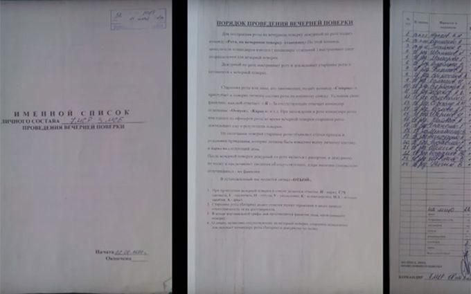 На Донбасі спійманий бойовик ДНР з важливими документами: опубліковано відео